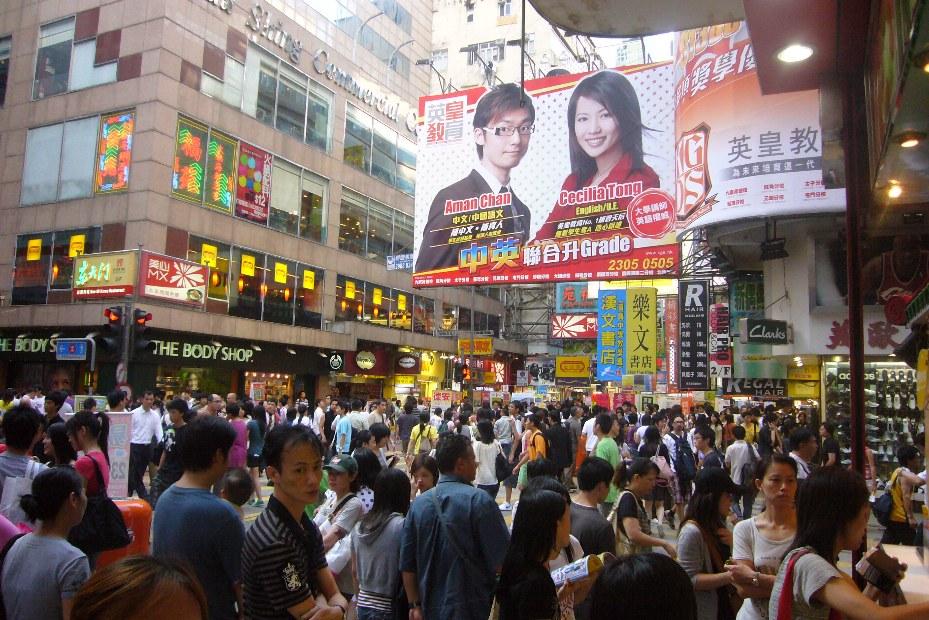 Thương mại Hong Kong bị ảnh hưởng nặng vì biểu tình