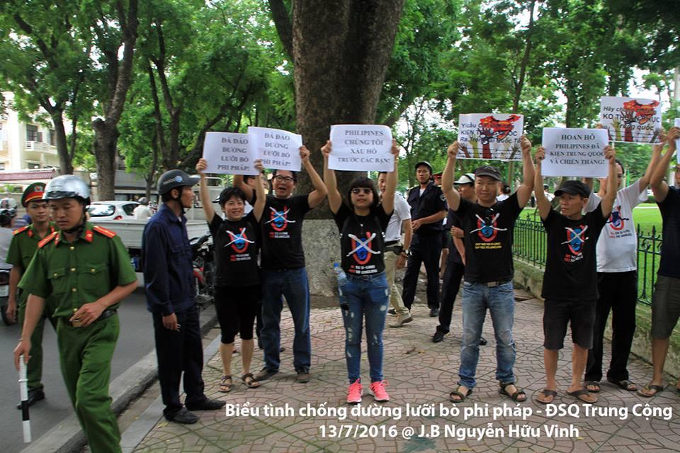 Nhóm No-U Hà Nội kêu gọi biểu tình vào Chủ Nhật 17/07