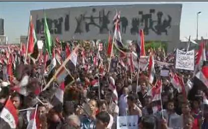 Người Shite ủng hộ ông đạo Sadr phản đối Hoa Kỳ can thiệp ở Iraq