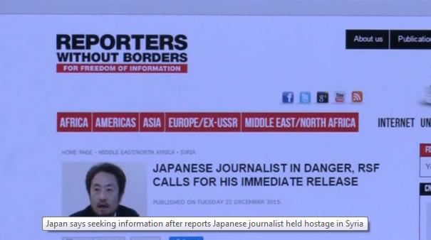 1 ký giả Nhật bị bắt làm con tin ở Syria