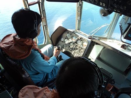 Việt Nam phủ nhận mảnh vỡ kim loại nghi của máy bay mất tích