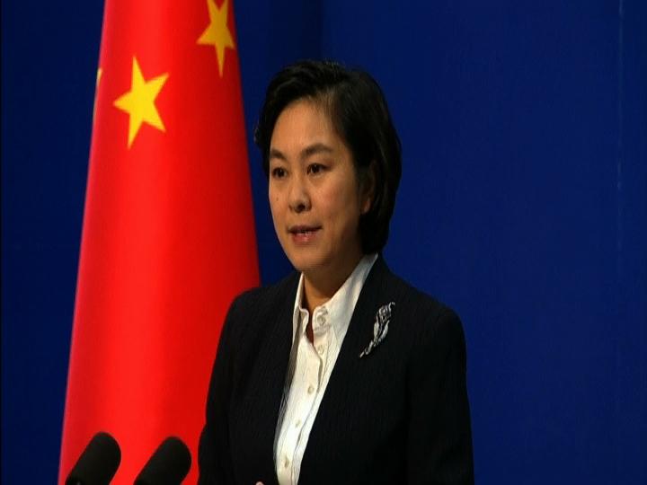 Trung Quốc Xác Nhận Luật biển tỉnh Hải Nam Hợp Pháp