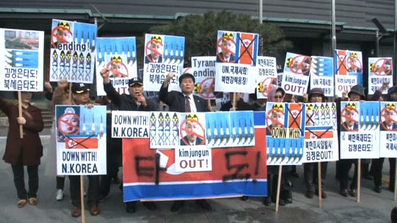 Biểu tình phản đối chống Bắc Hàn bắn hoả tiễn