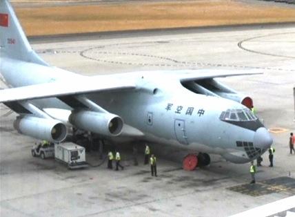 Không tìm được mãnh vụn chiếc phi cơ Malaysia mất tích