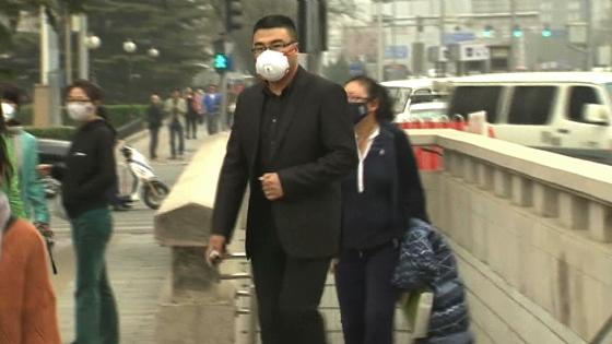 Ô nhiễm ở Bắc Kinh đang ở mức nguy hiểm cao độ