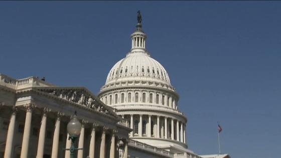 Uỷ ban Thương Viện Hoa Kỳ biểu quyết giải mật một số hồ sơ của CIA
