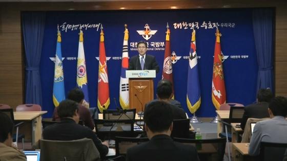Nam Hàn gia tăng tầm xa của hoả tiễn