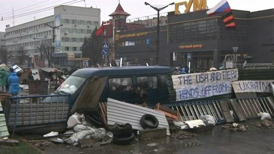 Tình hình thành phố Luhansk