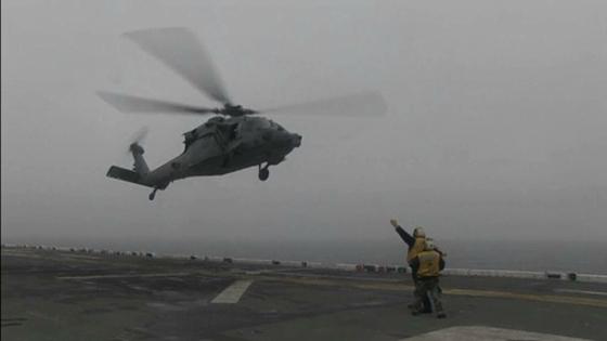 Tuần Dương Hạm USS Bonhomme Richard tham gia tìm kiếm người sống sót sau vụ phà chìm ở Nam Hàn