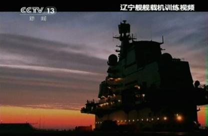 Trung Quốc phổ biến hình ảnh hoạt động của chiếc hàng không mẫu hạm duy nhất
