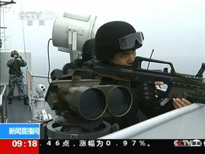 Hải quân Trung Cộng tập trận đa quốc gia nhân ngày kỷ niệm thành lập lần thứ 65