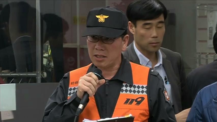 Nam Hàn điều tra vụ tai nạn xe điện ngầm