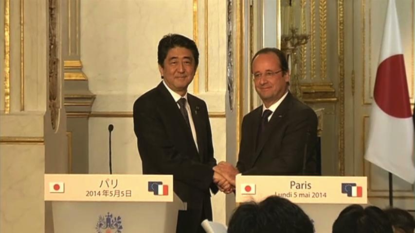 Thủ Tướng Nhật viếng thăm Pháp Quốc