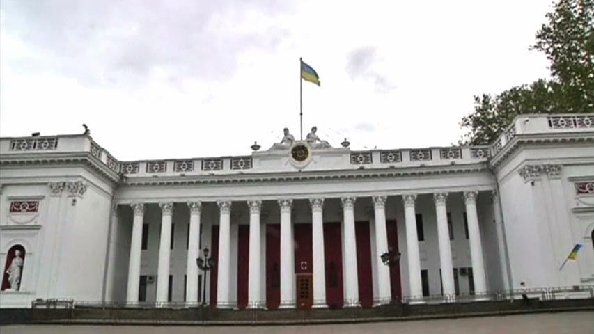 Con số người chết và bị thương sau vụ bạo động ở Odessa