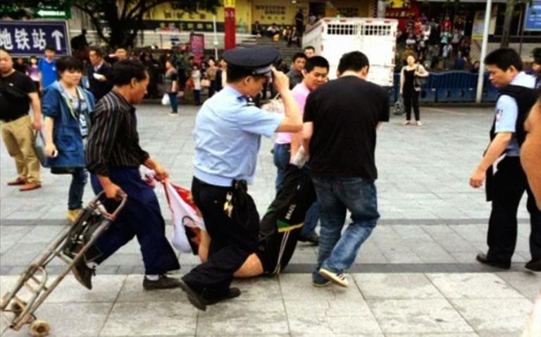 Tấn công bằng dao tại nhà ga Quảng Châu