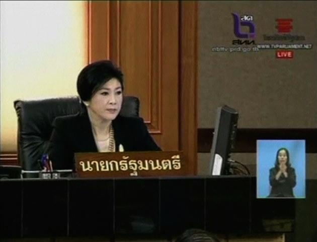 Toà bảo hiến Thái Lan ra lệnh cách chức Thủ Tướng