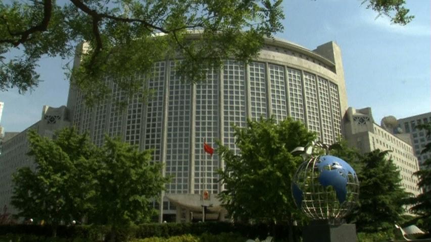 Trung Quốc chỉ trích Hoa Kỳ đã lên tiếng về việc đưa dàn khoan dầu vào thềm lục địa Việt Nam