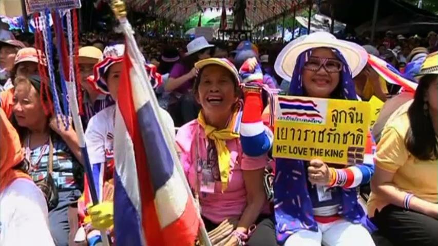 Biểu tình chống chính phủ Thái Lan