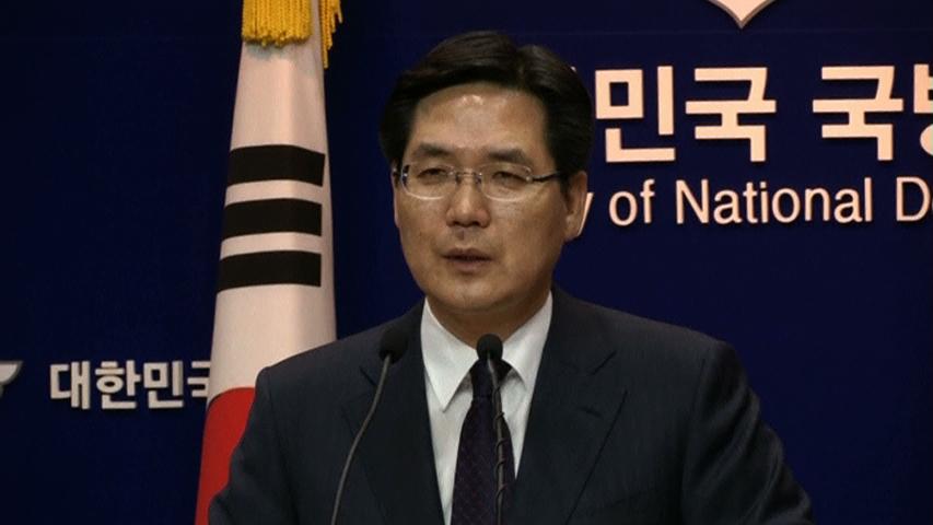 Bác Hàn không thừa nhận đã đưa phi cơ không người lái qua Nam Hàn