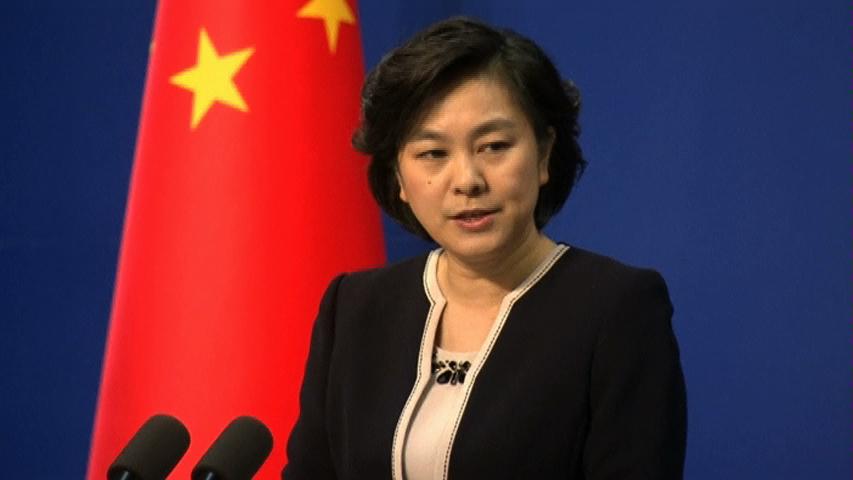 Trung Cộng tuyên bố Việt Nam thất bại trong việc tìm sự hậu thuẫn quốc tế
