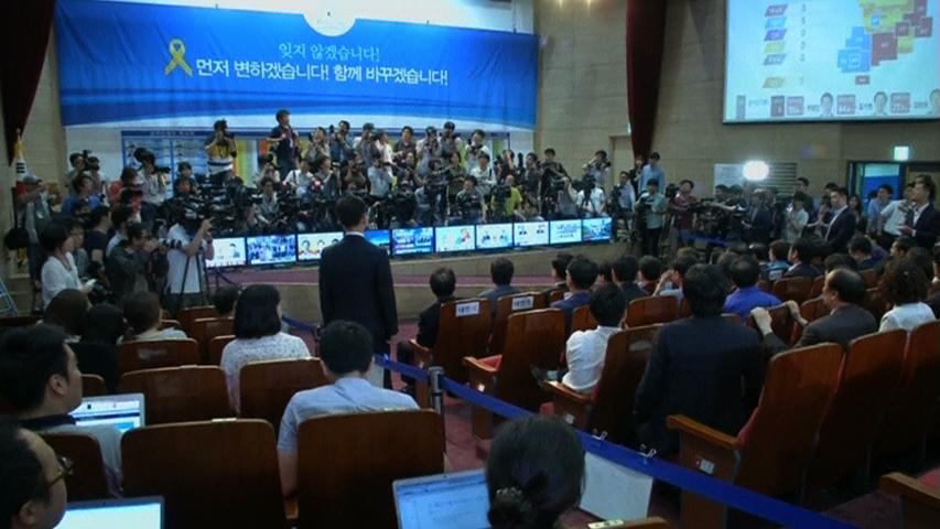 Kết quả bầu cử địa phương cho thấy người Nam Hàn vẫn muốn ông Phác Cận Huệ lãnh đạo