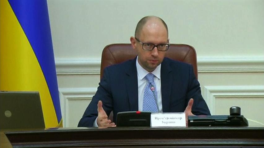 Ukraine chuẩn bị ký hiệp ước cộng tác với Liên Châu