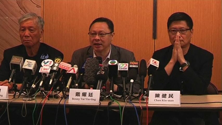 Biểu tình lớn chống Trung Cộng chưa từng có ở Hong Kong