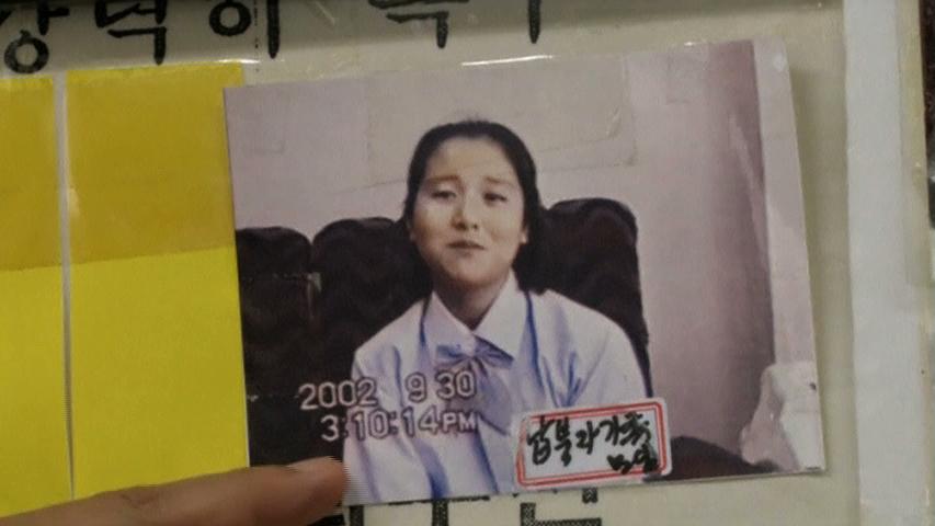 Các gia đình Nam Hàn có người bị bắt cóc đòi chính phủ phải có hành động đối với Bắc Hàn