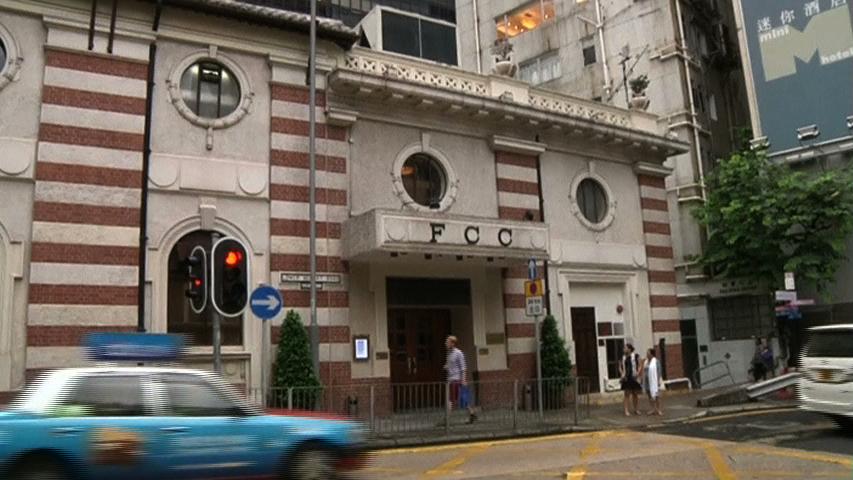 Trung Cộng đòi Hoa Kỳ đừng can thiệp vào nội tình Hồng Kông