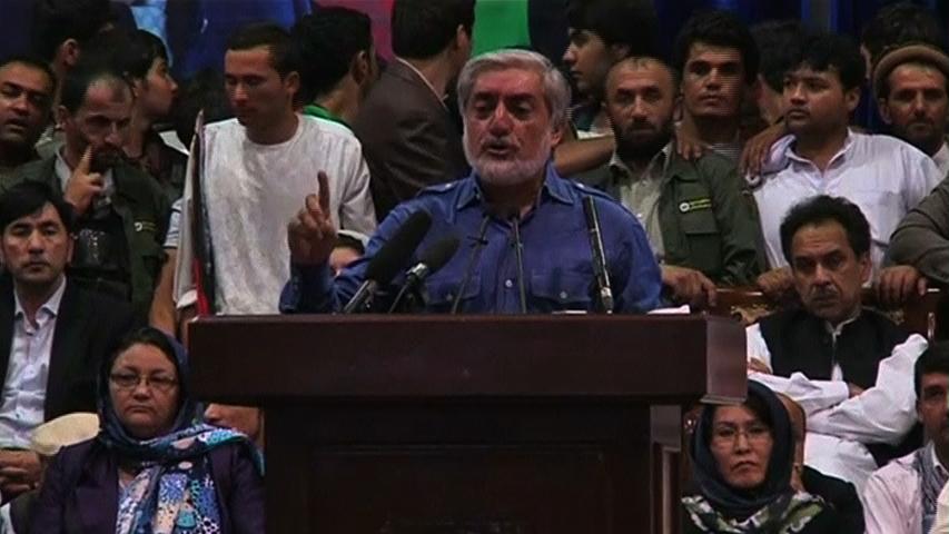 Ứng cử viên Abdullah tuyên bố chiến thắng cuộc bầu cử tổng thống Afghanistan