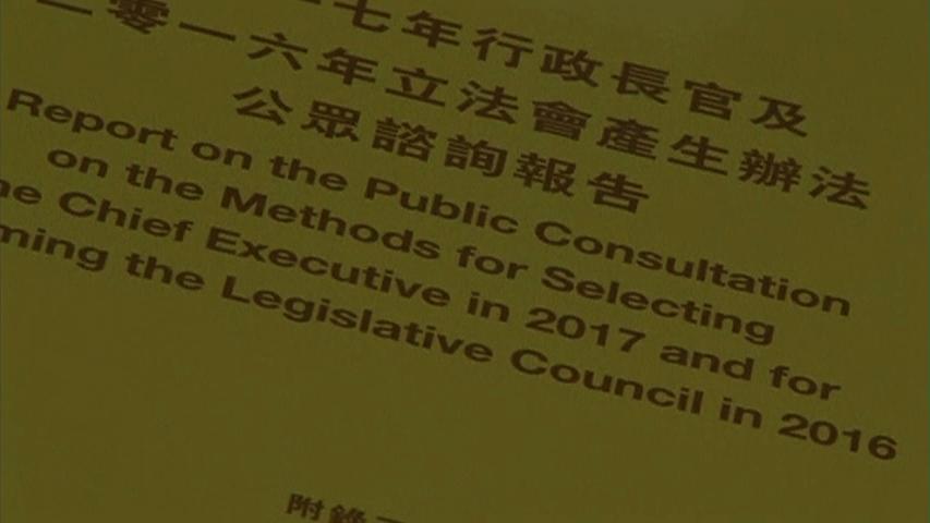Lãnh đạo Hong Kong yêu cầu Bắc Kinh chấp thuận cải cách dân chủ