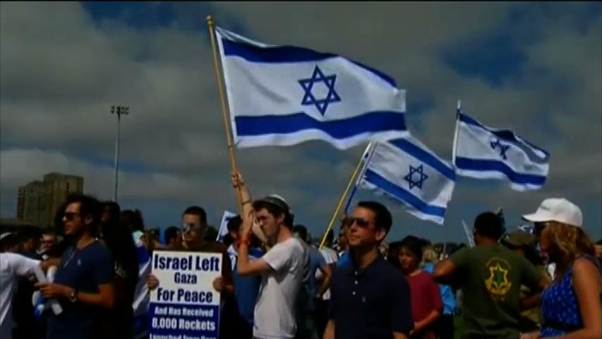 Người ủng hộ Israel và Palestine biểu tình ở California