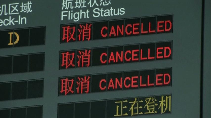 Trung Cộng tập trận làm đình chỉ các chuyến bay của các hãng hàng không