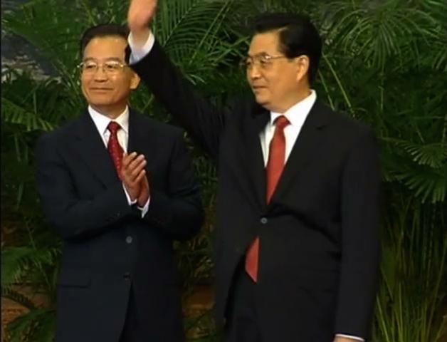 Trung Cộng điều tra cựu bộ trưởng an ninh Chu Vĩnh Khang