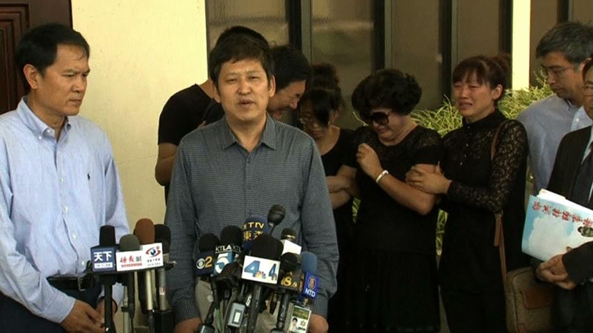 Gia đình sinh viên Trung Quốc bị giết hại muốn các hung thủ lãnh án tử hình