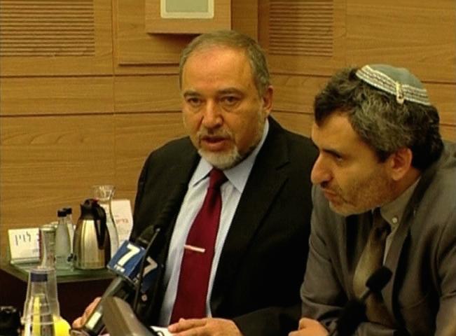 Do Thái đề nghị Liên Hiệp Quốc kiểm soát dải Gaza