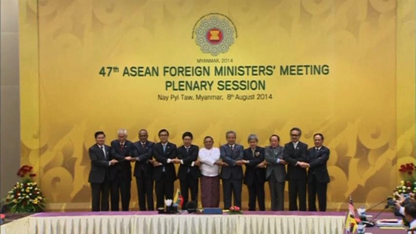 Các nước Asean yêu cầu Trung Cộng tôn trọng luật ứng xử tại biển Đông
