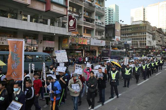 Người dân Macao biểu tình đòi dân chủ
