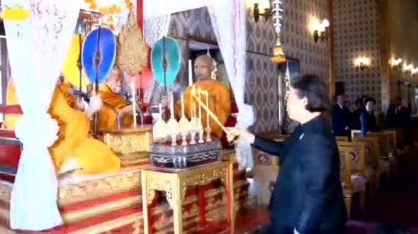 Công chúa Thái tổ chức cầu nguyện cho Quốc Vương băng hà tại Đại Cung Điện