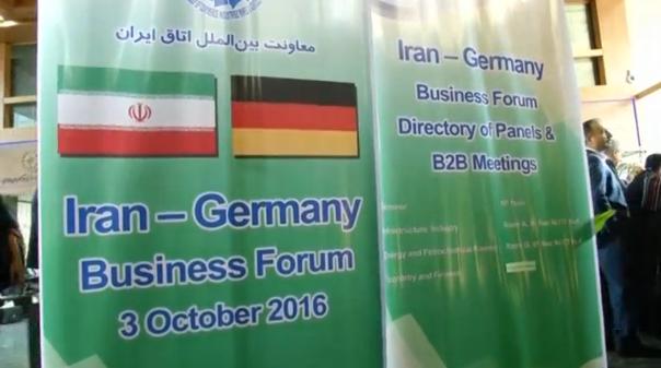 Các Công ty Đức ký hợp đồng với Iran