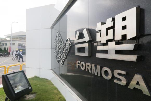 Viễn cảnh Formosa đóng cửa hoàn toàn có thể xảy ra