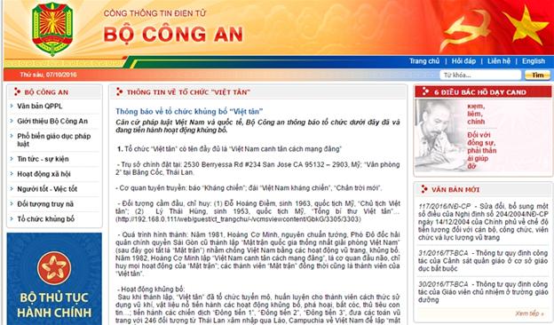Thông báo về 'khủng bố Việt Tân': Bộ Công An ban hành sai thẩm quyền