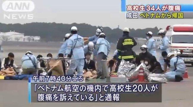 34 học sinh Nhật Bản nhập viện vì ngộ độc thực phẩm sau khi trở về từ Việt Nam