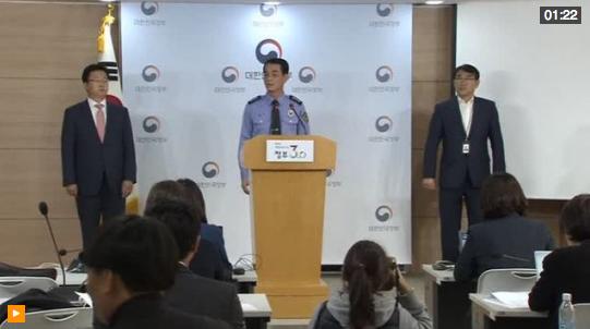 Nam Hàn sẽ có biện pháp mạnh đối đầu tàu cá Trung Cộng