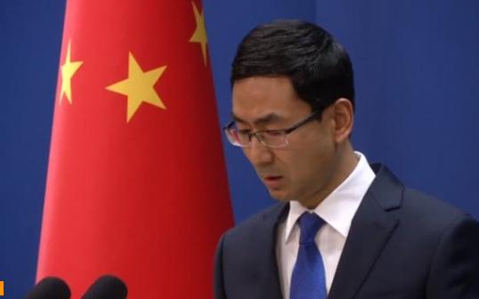 Trung Cộng phản đối thỏa thuận chia sẻ thông tin tình báo của Nam Hàn với Nhật Bản