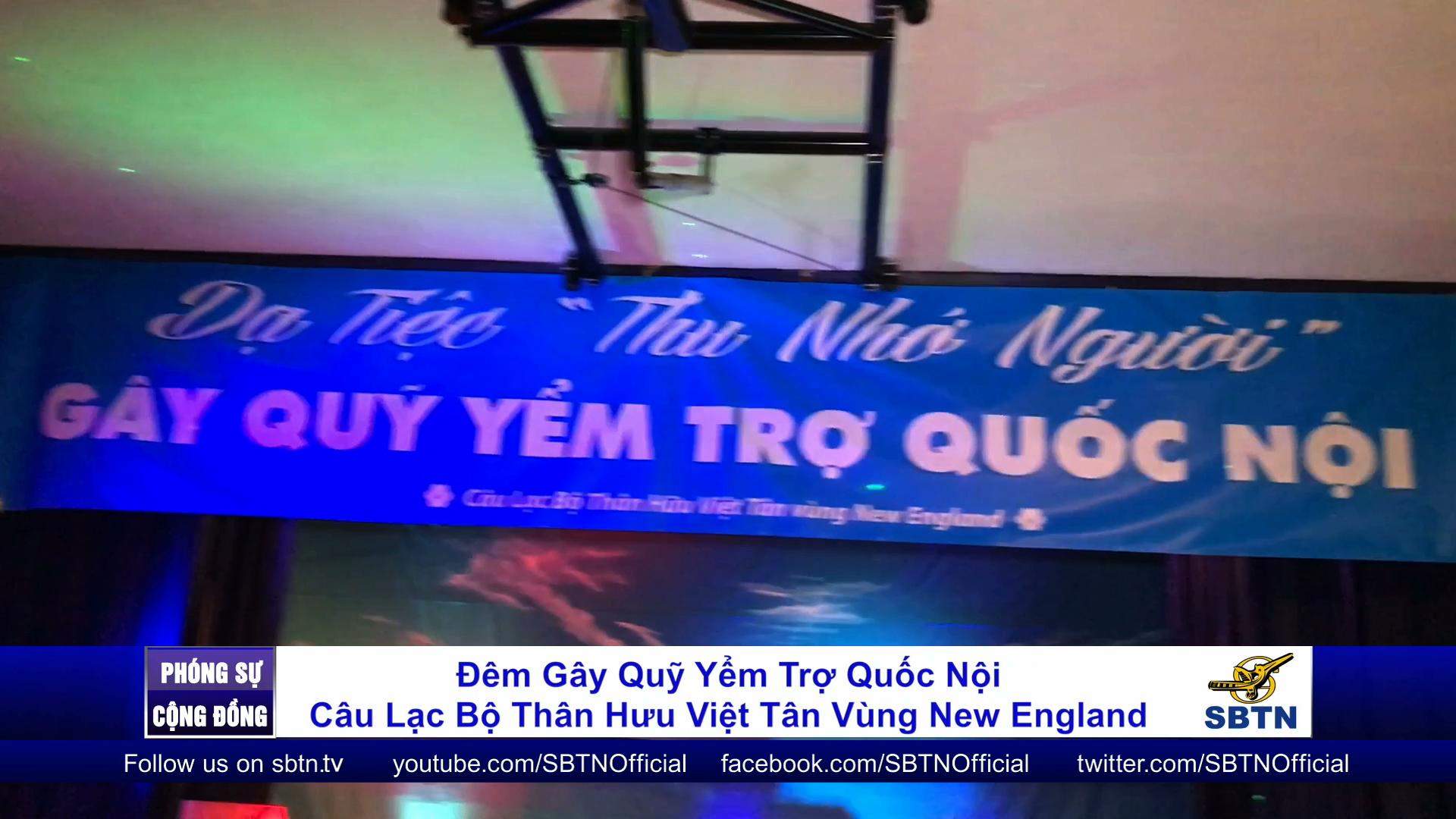 Đêm gây quỹ yểm trợ quốc nội của CLB thân hữu Việt Tân vùng Đông Bắc Hoa Kỳ