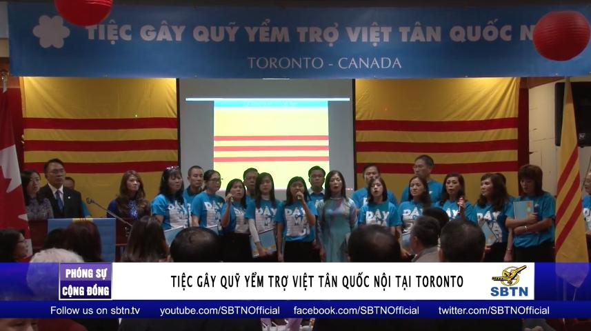 Tiệc gây quỹ yểm trợ Việt Tân quốc nội tại Toronto