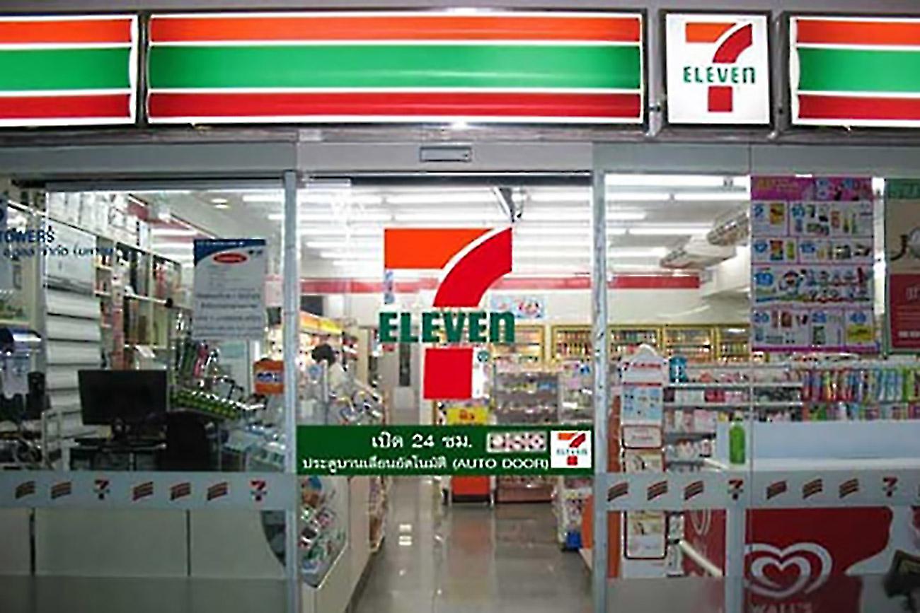 Tập đoàn 7-Eleven chuẩn bị vào Việt Nam?