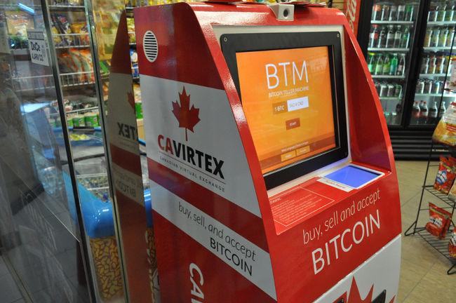 Việt Nam sắp có thêm máy rút tiền ảo Bitcoin