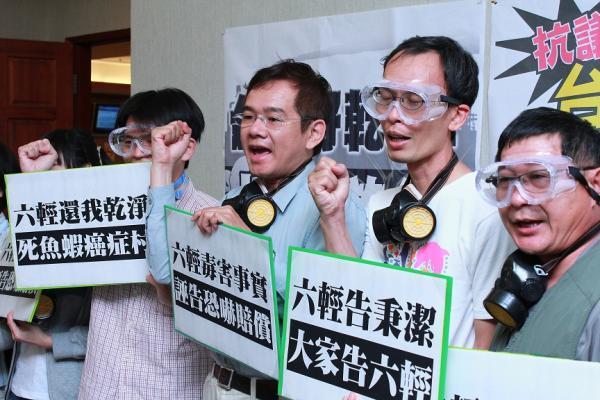 Các tổ chức xã hội đòi Đài Loan trả lời về thảm họa do Formosa gây ra ở Việt Nam